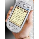 Quran for Your PPC or Mobile