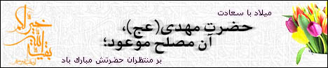 http://aftab.cc/uc/Hamid/463/congratulation-emamzaman.jpg