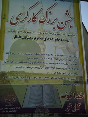 http://aftab.cc/uc/Hamid/475/74.jpg