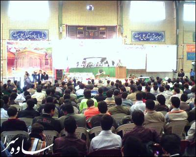 http://aftab.cc/uc/Hamid/744/Saveh_Azad_University-86-9-1.jpg