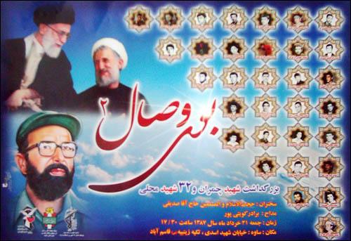http://aftab.cc/uc/Hamid/864/Savehsara_yadvareh.jpg