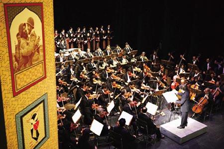 Esaar Symphony